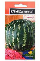 Семена Арбуза, Кримсон Свит, 2 г