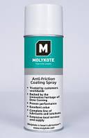Покрытие для защиты от коррозии Molykote Metal Protector Plus