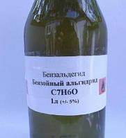 Бензойный альдегид