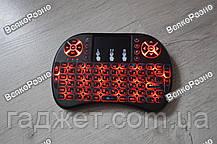Беспроводная мини клавиатура USB с тачпадом и 3 цвета подсветки красная, синяя и зеленая, фото 3