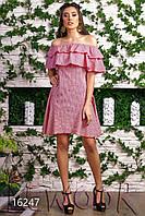 Платье-сарафан из коттона с вышивкой