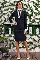 Платье для офиса с рюшами