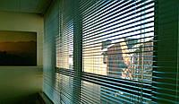 Жалюзи горизонтальные 25мм двухцветные ламели 0.75м2