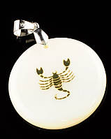 Знак зодиака кулон Скорпион на натуральном перламутре