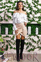 Молодежная юбка из эко-кожи на запах Бежевый, Размер 46 (L)