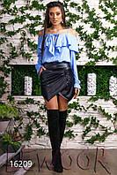 Молодежная юбка из эко-кожи на запах Черный, Размер 46 (L)