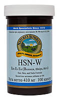 Эйч Эс Эн - волосы, кожа, ногти (HSN-W) NSP - Витамины и питание для укрепление кожи, волос, ногтей.