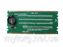 Тестер DDR2 и DDR3 слотов материнских плат