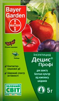 Инсектицид Децис Профи 25 WG 5 гр. Bayer Garden
