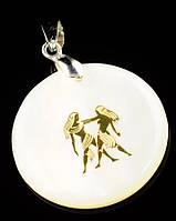 Знак зодиака кулон Близнецы от студии LadyStyle.biz
