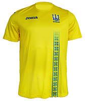 Футболка с коротким рукавом Joma FFU сборной Украины по футболу
