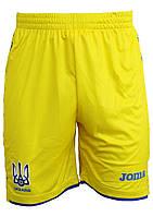 Футбольные шорты Joma FFU сборной Украины по футболу