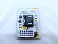 Трансмитер FM MOD. 151/ED 48, Фм трансмиттер, Модулятор в авто, Модулятор в машину