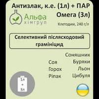 """Антизлак, к.е.+ ПАР """"Омега"""", тара - каністра 1 л"""