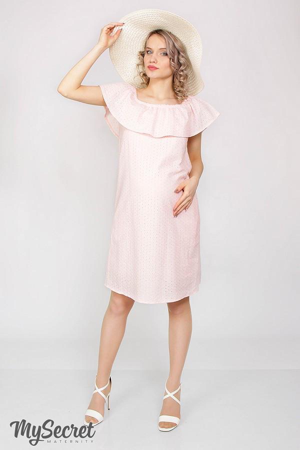 961a10a38e8 Сарафан для беременных и кормящих летний розовый - АНГЕЛОЧКИ в Харькове