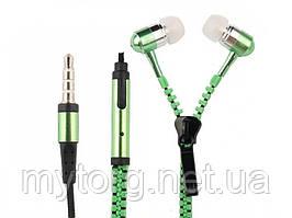 Наушники молния Zipper 3,5 мм  Зеленый