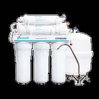 Фильтр обратного осмоса 6-ти ступенчатый ECOSOFT STANDART с минерализатором