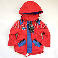 Детская демисезонная куртка ветровка на мальчика красная 1,5-2 года