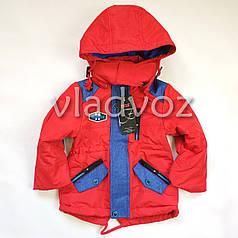 Детская демисезонная куртка ветровка на мальчика красная 1-1,5 года