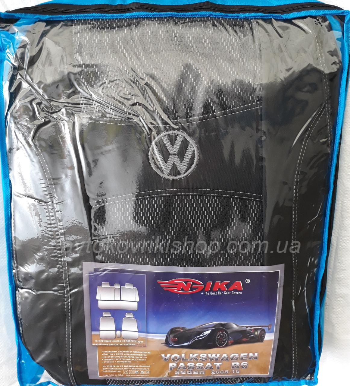 Авточехлы Volkswagen Passat B6 (седан) 2005-2010 Nika