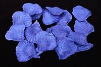 (Цена за 1400шт) Искусственные лепестки роз для творчества, синего цвета, длина 4.5см,  ширина 4.5см, Декоративные лепестки роз, Цветные лепестки
