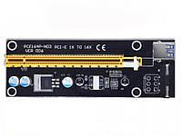 Райзер PCI-E версия v006 Tishric TSR455
