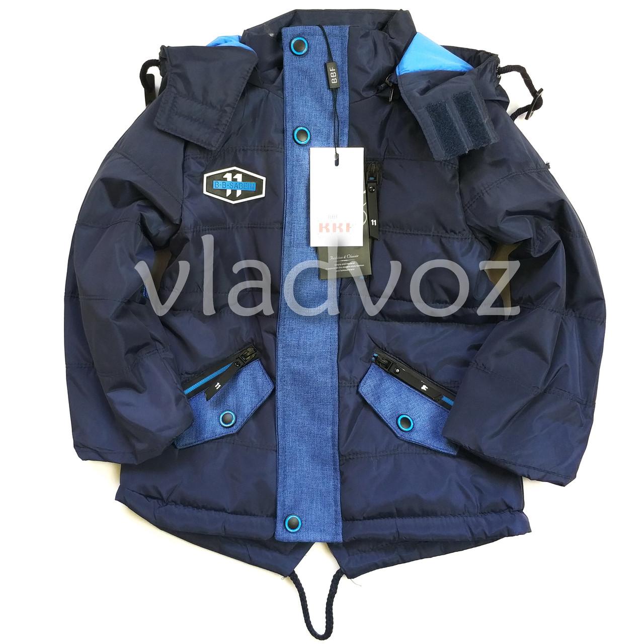 Детская демисезонная куртка на мальчика синяя 3-4 года