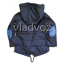Детская демисезонная куртка на мальчика синяя 3-4 года, фото 2