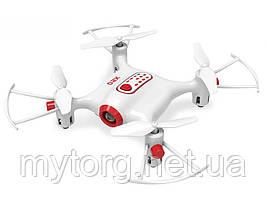 Квадрокоптер Syma X20 mini  Белый