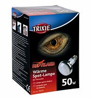 Лампа рефлекторная тропическая Basking Spot-Lamp