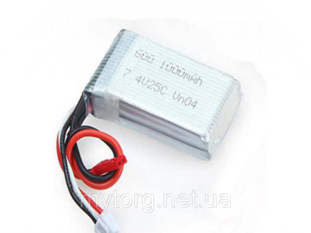 Аккумулятор для MJX X600, WLtoys V912/V915