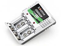Зарядное Устройство AA, AAA, Крона Ni-Mh Ni-Cd Электрический Серебристый