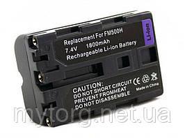 Аккумуляторная Батарея Sony NP-FM500H