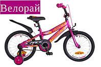 """Детский велосипед 16"""" Formula Race 2018 для девочки от 4 лет, фото 1"""