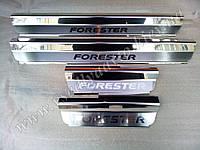 Накладки на пороги Subaru FORESTER II с 2002-2008 гг. (Premium)