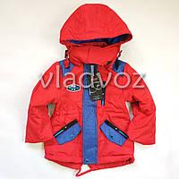 Детская демисезонная куртка ветровка на мальчика красная 2-3 года