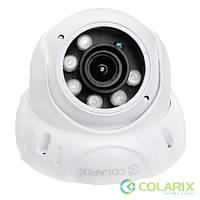 Камера AHD-H наружная варифокальная COLARIX C32-006 2Мп, f2.8-12мм.