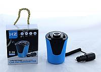 Fm модулятор с Bluetooth HZ H26