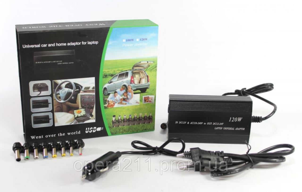 Зарядное устройство универсальное для ноутбука с авто зарядкой
