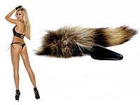 Анальная пробка  хвост Лисий мех с тонким кончиком 2,5 см х 10 см  х 26см Черный