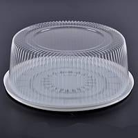 Упаковка для торта с крышкой из полистирола ПС-260, d=335 мм., 75 шт/уп