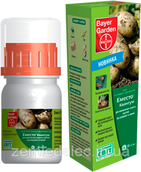 Инсектицид Эместо Квантум FS 60 мл. Bayer Garden