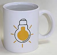Термо кружка белая с меняющимся рисунком, лампочка, 380 мл, фото 1