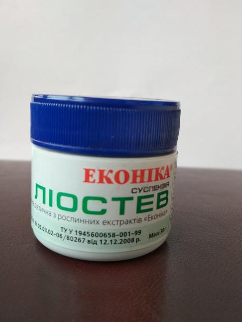 Мазь лиостев при псориазе, роже - Салюс-экологически чистые продукты, натуральная косметика  в Одессе
