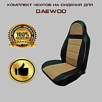 Комплект чехлов на сидения для  Daewoo кожвинил (бежевый)