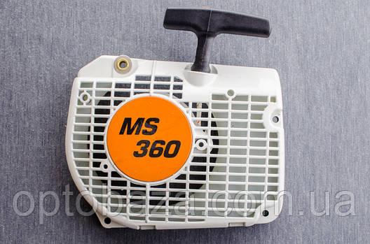 Стартер для бензопил MS 360, фото 2