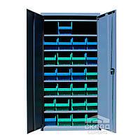 Металлический метизный шкаф ЯШМ-18 (с кюветами 700) 1800(h)х900х390 мм