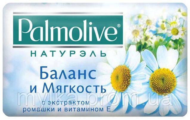 """Palmolive 90 г. Мыло """"Натурэль. Баланс и Мягкость. С экстрактом ромашки и витамином Е"""""""