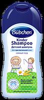Шампунь детский Bübchen 400 мл