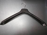 Плечики вешалки пластмассовые ВОП - 47/6 черные, 47 см